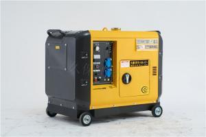 8kw柴油发电机健康环保型