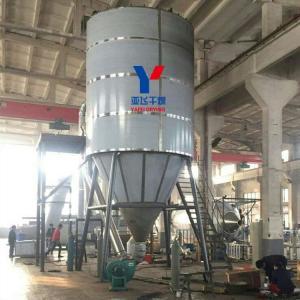 LPG-25型中草药提取液离心喷雾烘干机