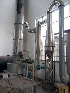 旋转闪蒸干燥机 染料快速烘干闪蒸干燥机