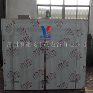 亚飞供应热风循环CT系列烘箱  农副产品加工烘干房设备