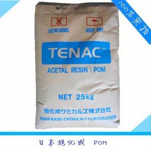 POM 日本旭化成 LM513塑料原料 产品图片