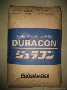 POM 日本宝理 AW-02
