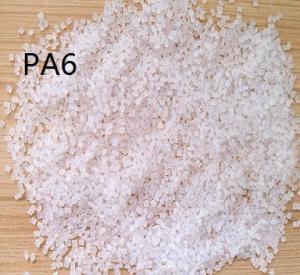 PA6 日本三菱工程 1010GN2-30