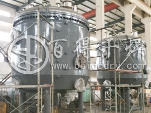 甲醇溶剂干燥机   有机溶剂防爆干燥机
