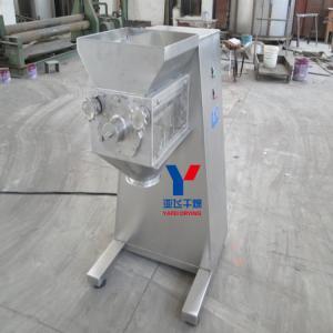 亚飞供应YK系列GMP标准 薏米粉制粒摇摆制粒机