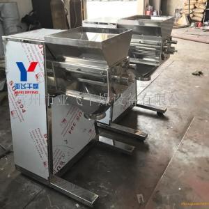 YK系列摇摆制粒机 制粒设备