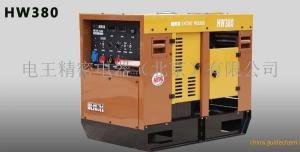 电王HW380汽油发电焊机 发电电焊机