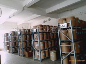 溶剂红23(85-86-9)生产厂家价格