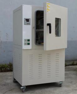 含转动实验架老化试验箱