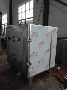 松茸烘干专用真空箱式干燥设备 低温真空烘箱