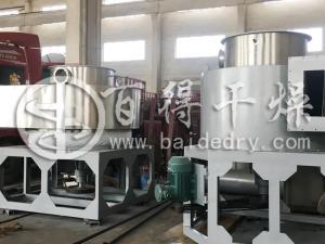 闭路循环闪蒸干燥机  有机溶剂闪蒸干燥机