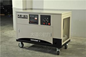 12kw静音汽油发电机220V价格