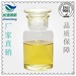 丙烯菊酯CAS 584-79-2 93%企标 武汉发货 质量保证
