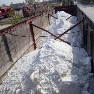 山东水泥助磨剂专用元明粉97含量