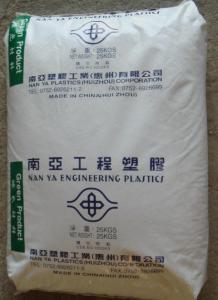 PA66  台湾南亚 6410G5