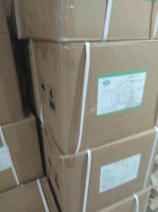 乳酸链球菌素生产厂家 食品级乳酸链球菌素厂家供应 产品图片