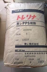 A504X90 PPS通用塑胶
