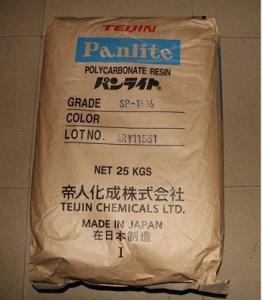 PC透明工程塑料 L-1225Y