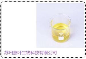 天然肉桂油-直销 产品图片