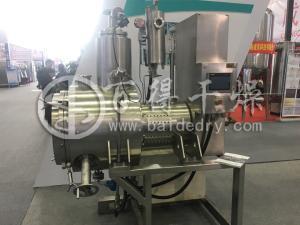 悬臂真空耙式干燥机  洁净易清洗耙式干燥机