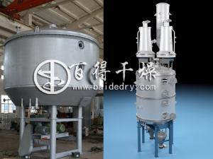 草铵膦真空干燥机 除草剂有机溶剂干燥机