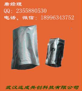 梁经理  3-甲基-4-异丙基苯酚