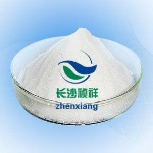 次磷酸钠 10039-56-2 次磷酸含量102 四川 湖南 现货直发