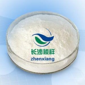 乙萘酚 135-19-3 灰白片状 1公斤袋装 江苏 山东 现货供应