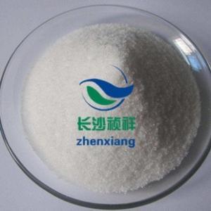 靛红酸酐(衣托酸酐)1公斤袋装 工业级98% 山东 江苏 现货供应