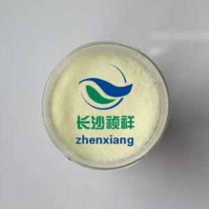 二硫氰基甲烷 25KG牛皮纸袋 工业级98% 山东 江苏 四川 广东 现货供应