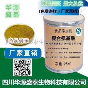 饲料级复合氨基酸的用途