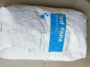 加碳纤维增强Ixef 3008/9008