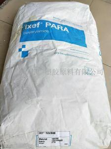 黑色PARA 1022 /美国苏威/IXEF GS-1022 9008