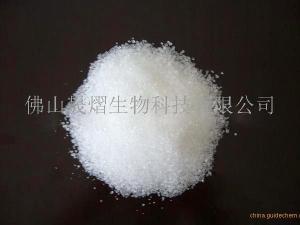 2,3,4-三羟基苯甲酸 现货供应