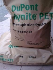 大量供应PET 美国杜邦品牌原料