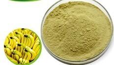 香蕉浓缩汁粉果粉