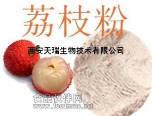 荔枝粉 果粉 固体饮料食品 资质齐全