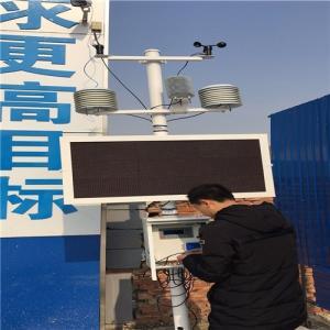 濟南市歷城區揚塵PM2.5在線監測儀安裝價格