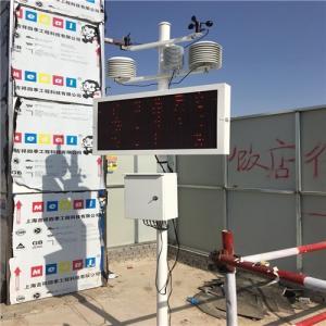 山東濟南市環境監測儀/噪音檢測價格