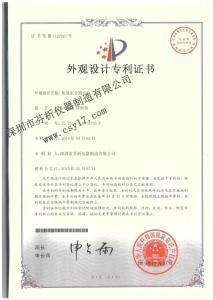 水分仪专利_看图王