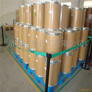 高纯偶氮二异丁腈厂家现货 产品图片