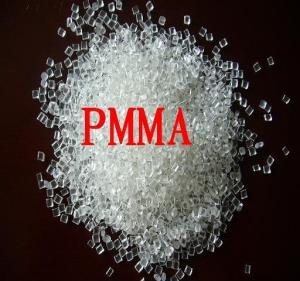 供应PMMA南通三菱丽阳IRG304流动性好原料  产品图片