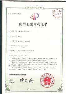 食用油品质检测仪_看图王