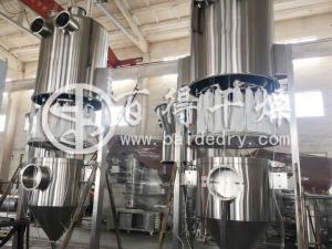 氮气循环沸腾干燥机 低温防爆型沸腾干燥机