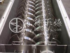 干法双变性淀粉干燥机  24平方密闭桨叶干燥机