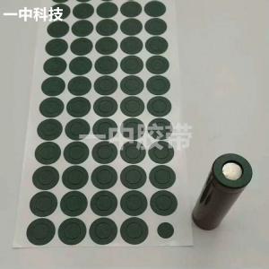 阻燃背胶青稞纸 阻燃青稞纸单面胶 18650电池应用阻燃青稞纸