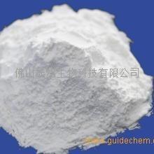 S,S-二甲基-Β-丙酸噻亭