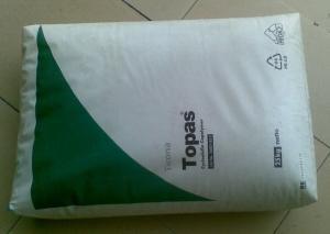 供应 COC 015S-04原包原料 产品图片