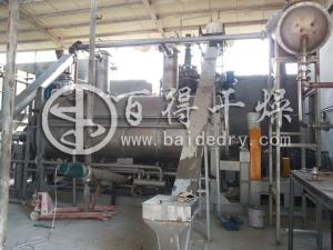 氮磷系阻燃剂干燥机 阻燃剂氮气循环盘式干燥机