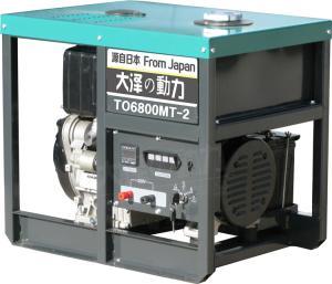 等功率5kw柴油发电机TO6800MT-2